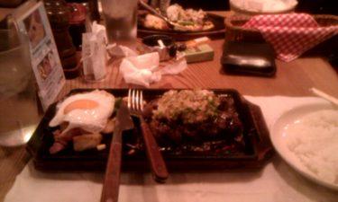 Butcher's 自由ヶ丘店