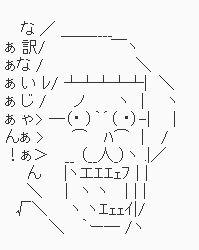 東京モーターショー2013に行こう の補足
