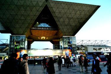 東京モーターショー2015に行こう