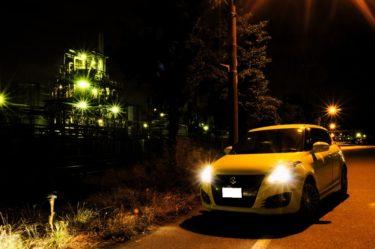 工場夜景を見に行こう