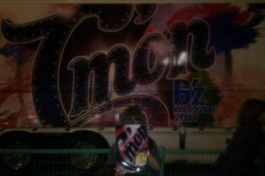 「B'z LIVE-GYM 2011 -C'mon-」 in さいたまスーパーアリーナ行ってきた