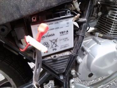 GN125のバッテリーを交換しよう