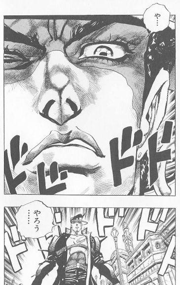 壊れゆく雪玉(レッキング・ボール)